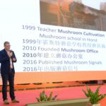 Mark den Ouden Mushroom
